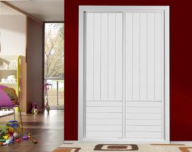 Armario lacado en blanco, de diseño moderno en faja blanca, de puertas correderas